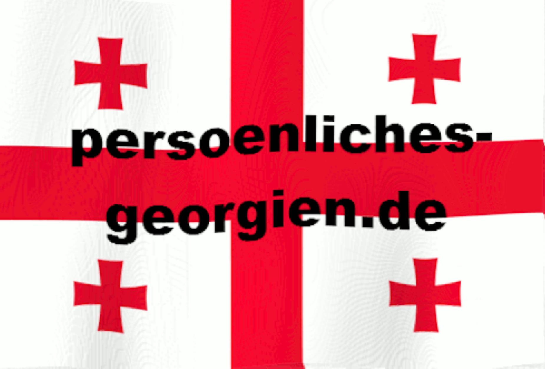 #SuperurlaubGeorgien - cover